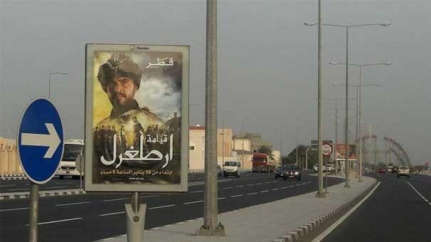 İlk Kez Diriliş Ertuğrul İçin Yapıldı! Ortadoğu'da... - 1