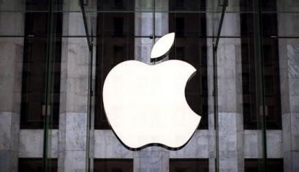 Apple Patent Davası Kaybetti! Dev Tazminat Ödeyecek!