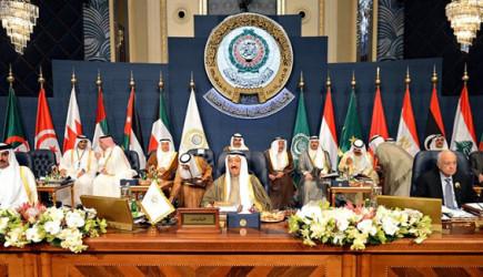 Arap Birliği'nden Kritik Referandum Açıklaması!