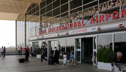 Bağdat'tan Açıklama! Yürürlüğe Girdi