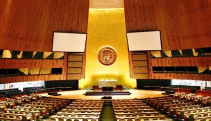 BM Açıkladı! Başarısızlıkla Sonuçlandı!