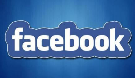 Facebook'tan Özgeçmiş Özelliği Geliyor!