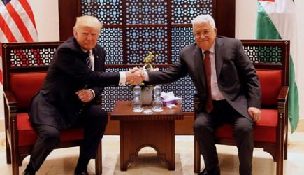 Filistin ABD İle Bütün İletişimini Kesti!