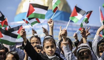 Filistin'den ABD Açıklaması!