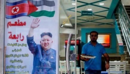Gazze'de Kore Dayanışması!