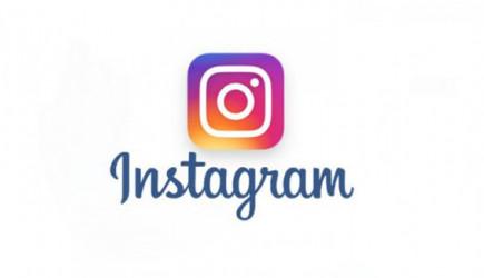 Instagram'dan Şok Reklam Kararı!