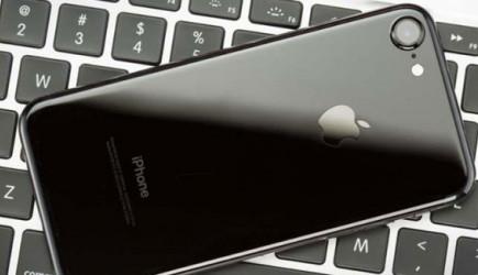 iPhone'dan Bir Skandal Daha! Kullanıcıların Konum Bilgilerini Satıyormuş