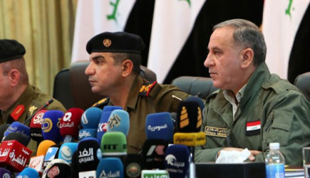 Irak'tan Flaş IKBY Açıklaması!