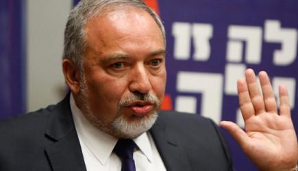 İsrail Bakanından Küstah Çağrı!