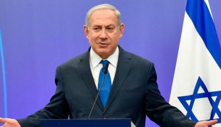 İsrail'den Flaş 'Suud' Hamlesi!