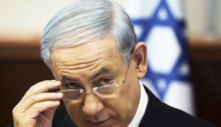 İsrail'den Küstah Tehdit!