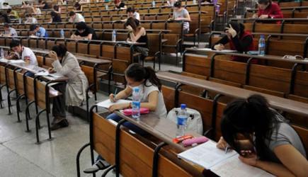 KPSS Sınav Sonuçları Açıklandı