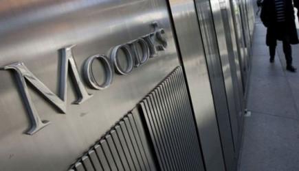 Moody's Şok Türkiye Kararı!