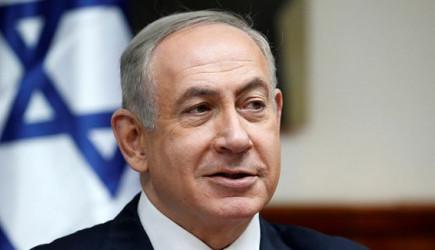 Netanyahu'dan sözde 'Kürdistan' Atağı!