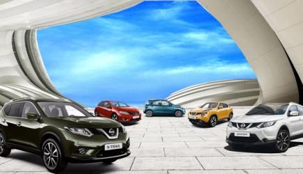 Nissan'dan Bahar Kampanyası! 'Hayır' Diyemeyeceksiniz