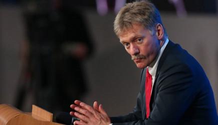Rusya'dan Referandum Tepkisi!