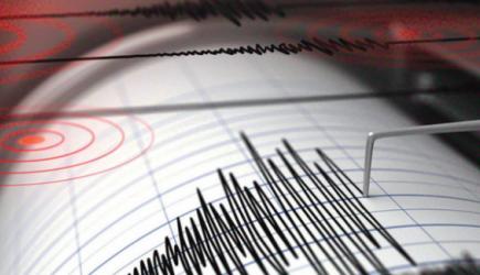Son Depremler! İzmir'de Deprem