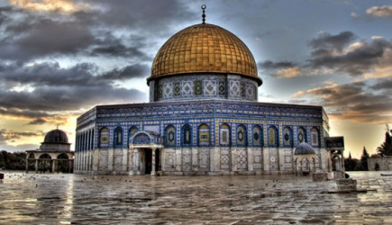 Türkiye'den Önemli Kudüs Hamlesi!