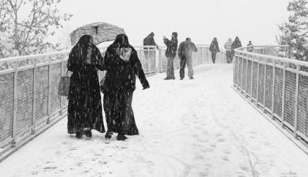 Meteoroloji'den Kar Tatili Uyarısı!