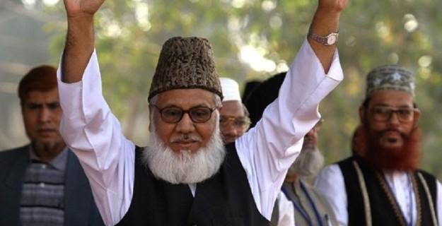 Cemaat-i İslami Liderinin İdamı İçin İnfaz Hazırlığı
