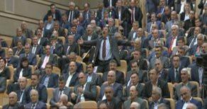 Muhtarlar Toplantısında Erdoğan'ı Mest Eden Sözler