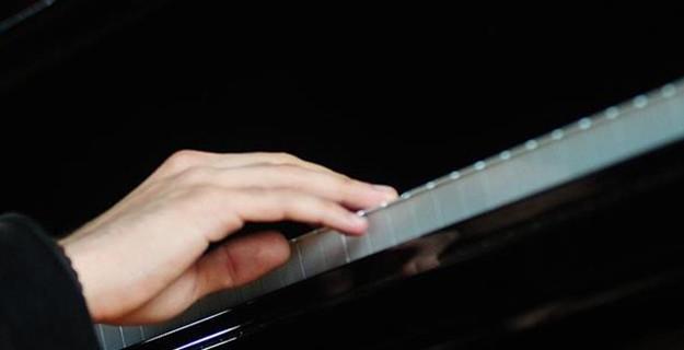 Piyanonun İçine Gizlenmiş Hazine Bulundu!