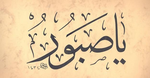 Allah'ın Beraberiz Müjdesini Verdiği Kulları Kimlerdir?