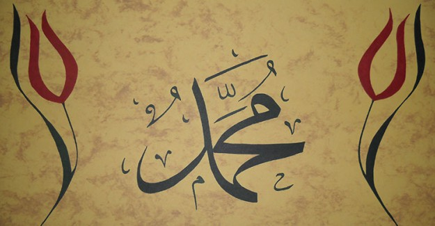 Allah'ın Hz. Muhammed'e Olan Sevgisi Nasıldı?
