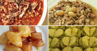 Türk Mutfağının Söylerken Utandıran Yiyecekleri