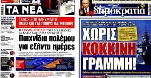 Yunan Basınında 'Oruç Reis' Tedirginliği
