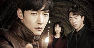 En Çok İzlenen Fantastik Kore Dizileri - 1