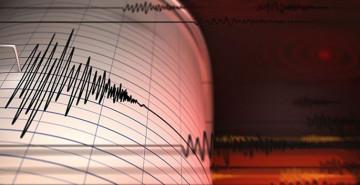 Bingöl'de 4.1 Büyüklüğünde Deprem!