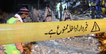 Pakistan'da Bomba Patladı! 5 Ölü, 2 Yaralı