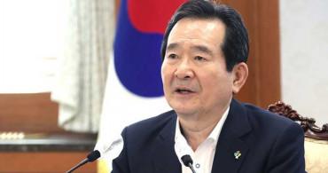 Güney Kore'den İran'a 44 Senenin Ardından İlk Ziyaret