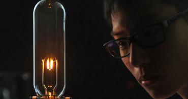 Işık Şiddeti Nedir?