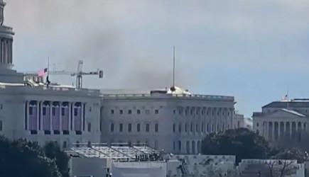 ABD'de Acil Durum! Kongre Binası Kapatıldı