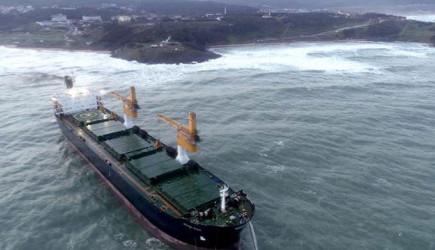 Beykoz'da Karaya Oturan Geminin Son Hali