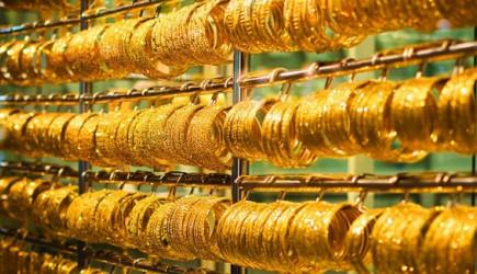 Çeyrek Altın Ne Kadar, Çeyrek Altın Kaç TL