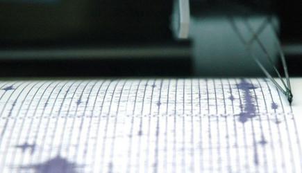 Ekvador'da 5,2 'lik Deprem