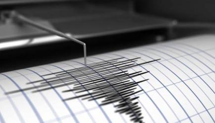 Elazığ'da 3,7 Şiddetinde Deprem