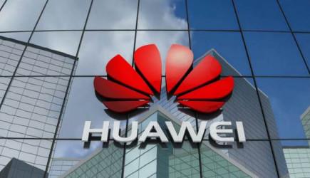 Huawei, Elektrikli Otomobil Üretecek