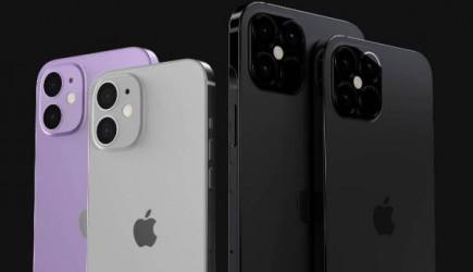 iPhone 13 Depolama Alanının 1 TB Olması Planlanıyor