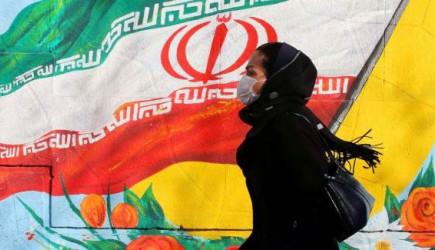 İran'da Koronavirüs Nedeniyle Kamu Kuruluşları Kapatıldı