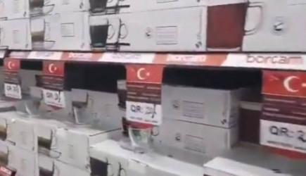 Katar'dan Türkiye'ye Destek: 'Sadece Türk Ürünü Alın'