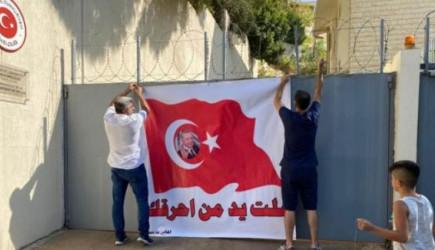 Lübnan'dan Türkiye'ye 'Dostuz Mesajı'