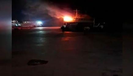 Maltepe'de Gemide Yangın Çıktı