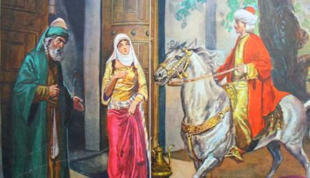 Osman Bey Kaç Evlilik Yaptı?