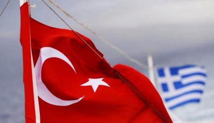 Türk-Yunan Heyetleri Arasında Düzenlenen Toplantı Sona Erdi!