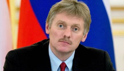 Ukrayna'nın Karadeniz Hamlesi Rusya'yı Kızdırdı