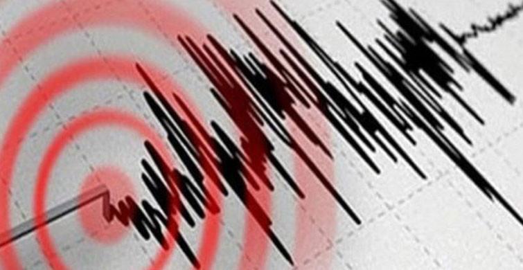 Çorum'da 4.2 Büyüklüğünde Deprem Geçekleşti